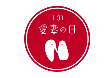 Logo_02_c